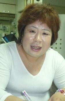 Miwako