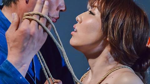 Rina Uchimura - Japanese rope bondage along superbRina Uchimura - Picture 5