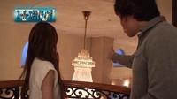 S Model 107 女の子の部屋でガチファック 堀口真希 - ビデオシーン 1, Picture 7