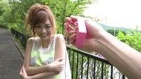 S Model 86 Doki Doki Hot Spring Date : Mikuru Shiina (Blu-ray) - Video Scene 2, Picture 2