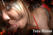 Sex Toys Make Yuna Hirose Cum While She Gets A Facial Photo 1