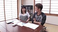 Sky Angel Vol.194 : Haruka Miura - Video Scene 3, Picture 1
