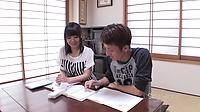 Sky Angel Vol.194 : Haruka Miura - Video Scene 3, Picture 8