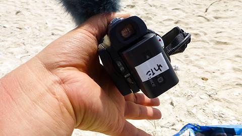 Hina Maeda - Beach creampie asian Hina Maeda fucks outdoors - Picture 2