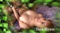 Desire 12 (Blu-ray) : Yuna - Video Scene 4, Picture 2