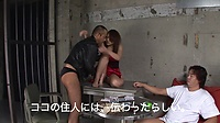 Sky Angel Blue 23 - Video Scene 4, Picture 38